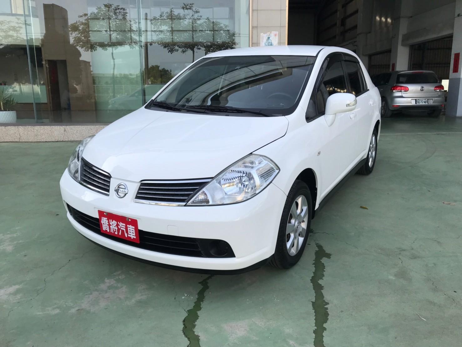 2017TIIDA 4D 里程保證 認證車 白色黑內裝 代步上課通勤好停車 SUM29.8 1.6c_210615_10